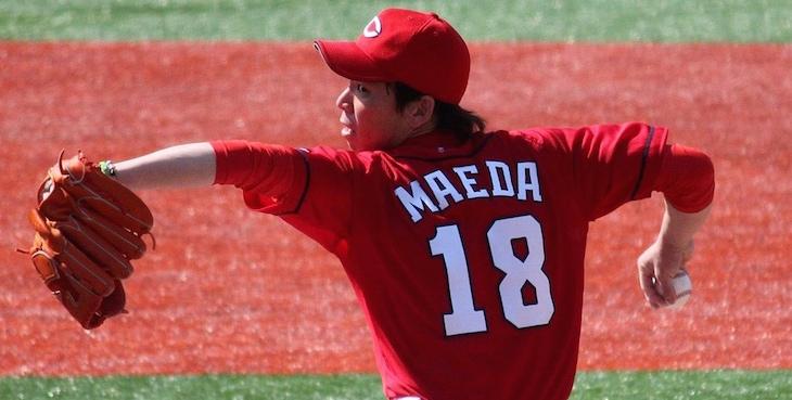 20110419_Kenta_Maeda,_pitcher_of_the_Hiroshima_Toyo_Carp,_at_Yokohama_Stadium