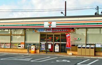 7_Eleven_Fukushima_Shinchi_Town_Shop 2