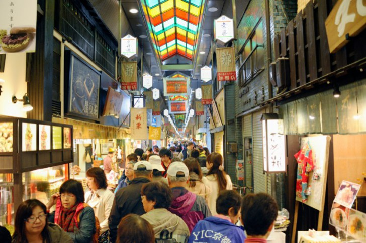Shinkyogoku-dori Street