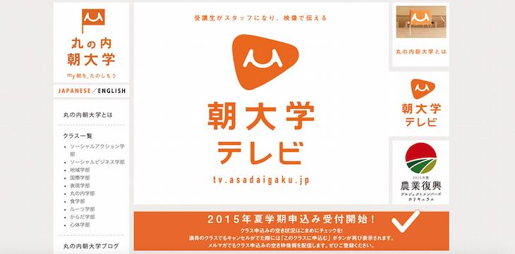 スクリーンショット 2015-07-29 11.09.37