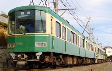 EER1201