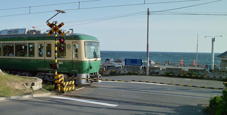 Shichirigahama_Enoshima_Electric_Railway