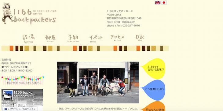 スクリーンショット 2015-09-29 16.41.31
