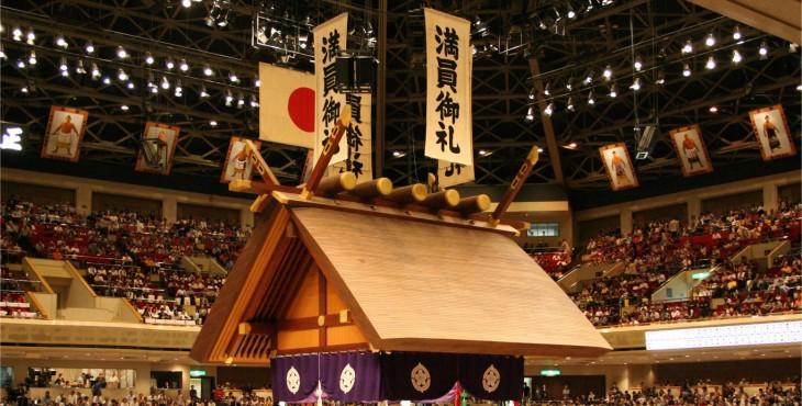 Ryogoku_Kokugikan_Tsuriyane_05212006