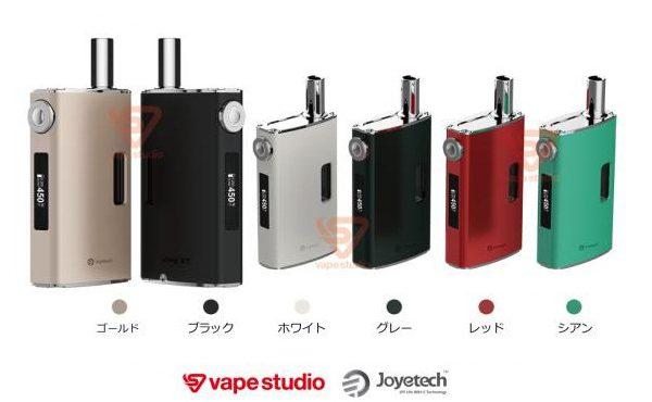 画像出典:http://www.vapestudio.jp/products/detail.php?product_id=383