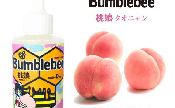 画像出典:http://www.vapestudio.jp/products/detail.php?product_id=535