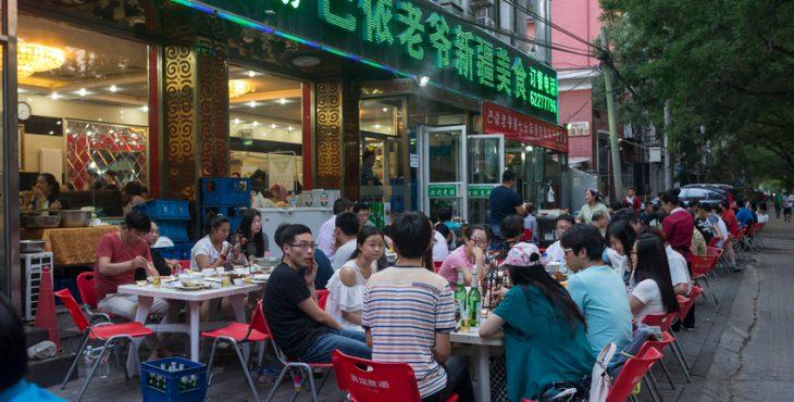 Night Market in Beijing of China