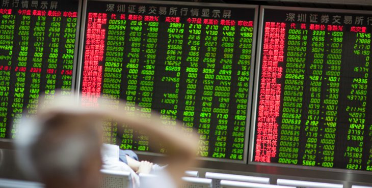 Chinese Citizens Watching Stock Market, Beijing 2015