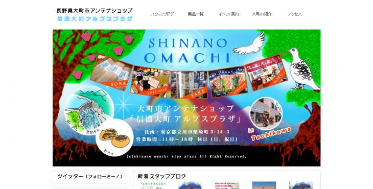 画像出典:http://tachikawaomachi-tac3.seesaa.net/