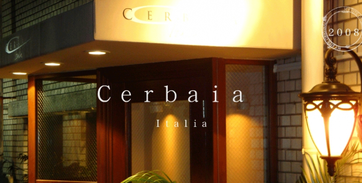http://www.geocities.jp/cerbaia_italia/