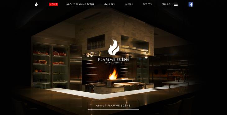 http://www.flammescene.com/