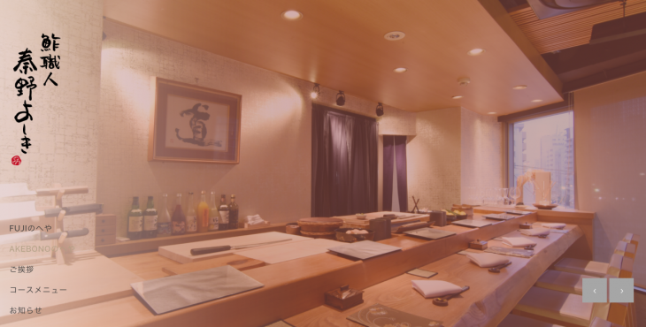 http://sushi-syoku.com/akebono