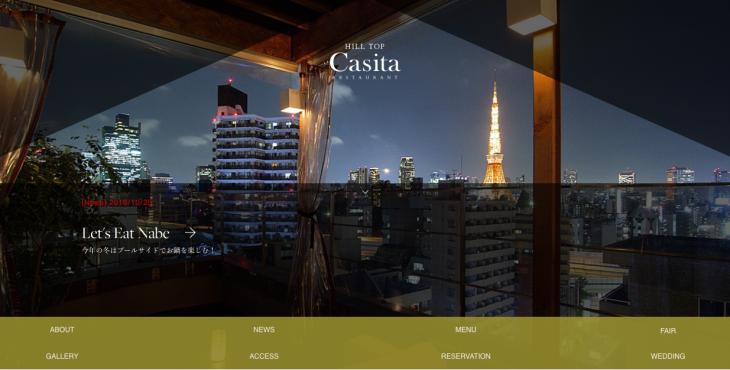 http://www.casita.jp/hilltop/