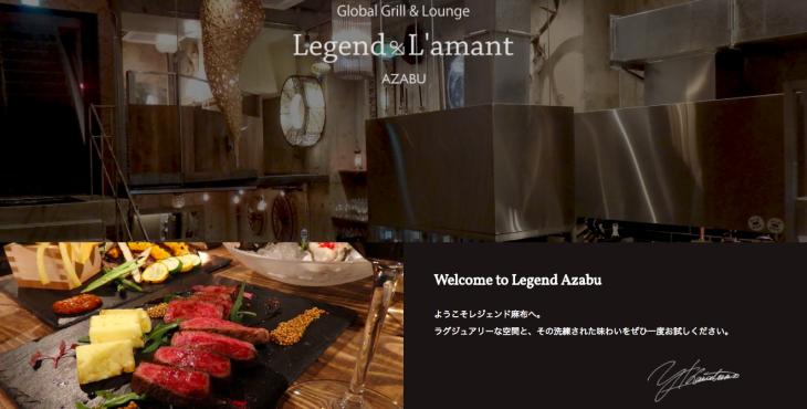 http://legend-azabu.com/